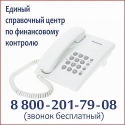 Справочный центр (800x800) (480x480)